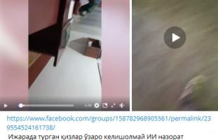 """РАСМИЙ МУНОСАБАТ: Термиз шаҳар """"Каттабоғ"""" маҳалласи"""